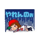 動く!頭文字「れ」女子専用/100%広島女子(個別スタンプ:16)