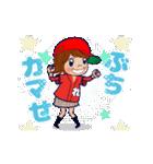 動く!頭文字「れ」女子専用/100%広島女子(個別スタンプ:18)