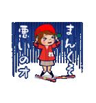 動く!頭文字「れ」女子専用/100%広島女子(個別スタンプ:19)
