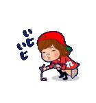 動く!頭文字「れ」女子専用/100%広島女子(個別スタンプ:20)