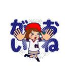 動く!頭文字「れ」女子専用/100%広島女子(個別スタンプ:21)