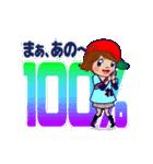 動く!頭文字「れ」女子専用/100%広島女子(個別スタンプ:24)