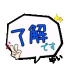 ゆい専用ふきだし(個別スタンプ:02)