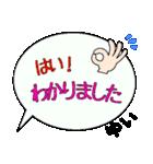 ゆい専用ふきだし(個別スタンプ:03)
