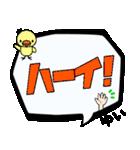 ゆい専用ふきだし(個別スタンプ:04)