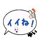 ゆい専用ふきだし(個別スタンプ:05)