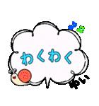 ゆい専用ふきだし(個別スタンプ:07)
