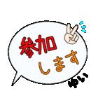 ゆい専用ふきだし(個別スタンプ:14)
