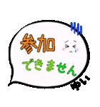 ゆい専用ふきだし(個別スタンプ:15)