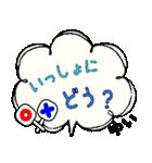 ゆい専用ふきだし(個別スタンプ:16)