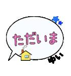 ゆい専用ふきだし(個別スタンプ:23)