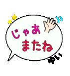 ゆい専用ふきだし(個別スタンプ:26)