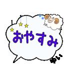 ゆい専用ふきだし(個別スタンプ:27)