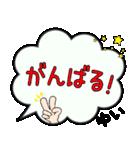ゆい専用ふきだし(個別スタンプ:30)
