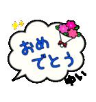 ゆい専用ふきだし(個別スタンプ:31)
