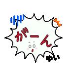 ゆい専用ふきだし(個別スタンプ:39)