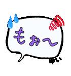 ゆい専用ふきだし(個別スタンプ:40)