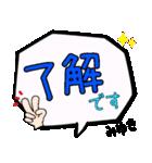 みゆき専用ふきだし(個別スタンプ:02)