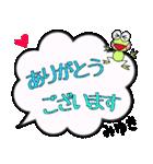 みゆき専用ふきだし(個別スタンプ:09)
