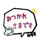 みゆき専用ふきだし(個別スタンプ:25)