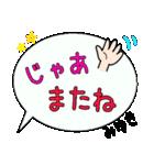 みゆき専用ふきだし(個別スタンプ:27)