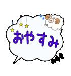 みゆき専用ふきだし(個別スタンプ:28)