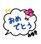 みゆき専用ふきだし(個別スタンプ:31)