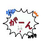 みゆき専用ふきだし(個別スタンプ:36)