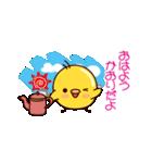 【 かおり 】ひよこすたんぷ(個別スタンプ:01)
