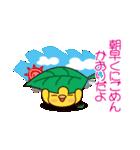 【 かおり 】ひよこすたんぷ(個別スタンプ:02)