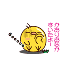 【 かおり 】ひよこすたんぷ(個別スタンプ:03)