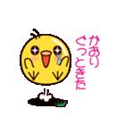 【 かおり 】ひよこすたんぷ(個別スタンプ:06)