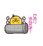 【 かおり 】ひよこすたんぷ(個別スタンプ:07)