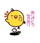 【 かおり 】ひよこすたんぷ(個別スタンプ:08)