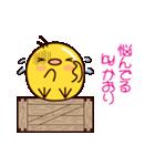 【 かおり 】ひよこすたんぷ(個別スタンプ:10)