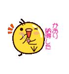 【 かおり 】ひよこすたんぷ(個別スタンプ:13)