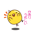【 かおり 】ひよこすたんぷ(個別スタンプ:14)