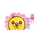 【 かおり 】ひよこすたんぷ(個別スタンプ:16)