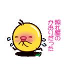 【 かおり 】ひよこすたんぷ(個別スタンプ:25)