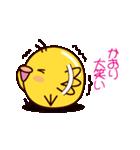 【 かおり 】ひよこすたんぷ(個別スタンプ:35)