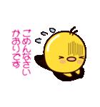 【 かおり 】ひよこすたんぷ(個別スタンプ:39)