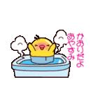 【 かおり 】ひよこすたんぷ(個別スタンプ:40)