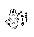 高速!大好きな【ゆきちゃん】へ!!(個別スタンプ:02)
