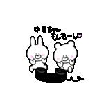 高速!大好きな【ゆきちゃん】へ!!(個別スタンプ:03)