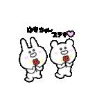 高速!大好きな【ゆきちゃん】へ!!(個別スタンプ:07)