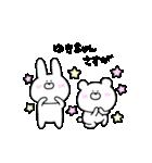 高速!大好きな【ゆきちゃん】へ!!(個別スタンプ:09)