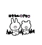 高速!大好きな【ゆきちゃん】へ!!(個別スタンプ:15)