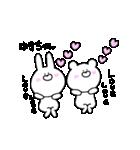 高速!大好きな【ゆきちゃん】へ!!(個別スタンプ:16)