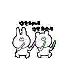 高速!大好きな【ゆきちゃん】へ!!(個別スタンプ:18)