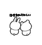 高速!大好きな【ゆきちゃん】へ!!(個別スタンプ:20)